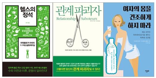 2015-03-24 빙글연재 3종